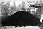 Чернозем