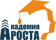 Курсы компьютерной грамотности в Астане!!