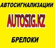 Автозапуск с родного пульта с установкой  тел 87773612466