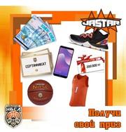 Баскетбольный Фестиваль
