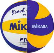 Школа пляжного и классического волейбола